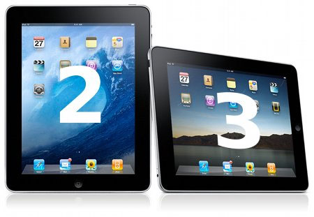 what is the difference between ipad2 and ipad 3rd generation